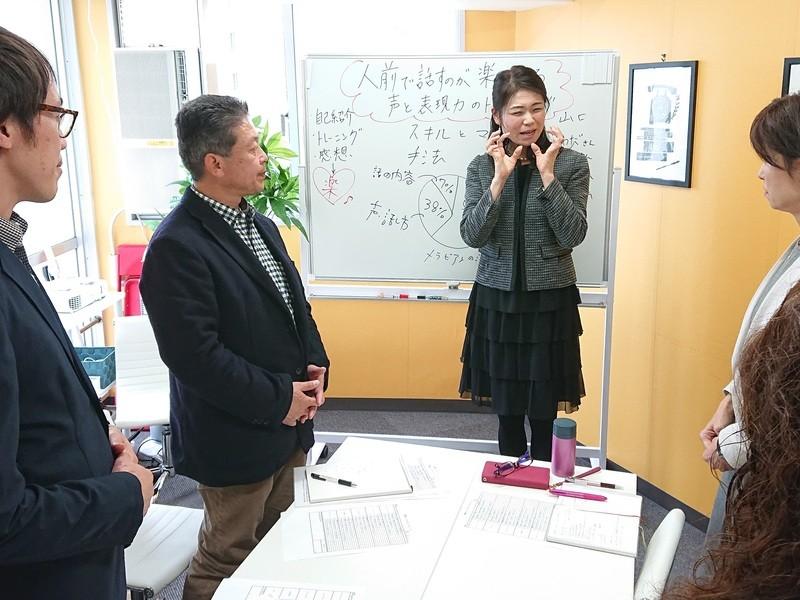 名古屋:60分話しても全く緊張しない「声と表現力」実践セミナーの画像