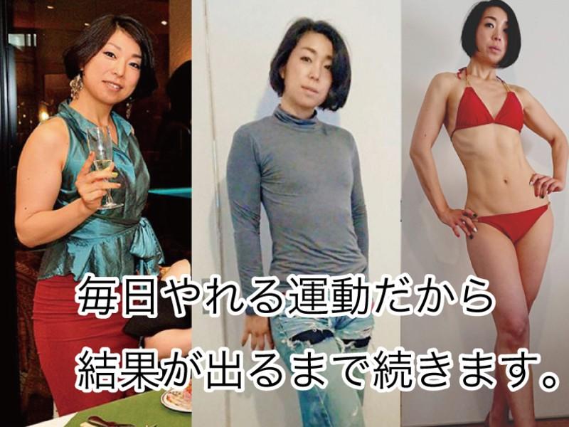 【那珂川市開催・女性限定】セルフトレーニングに役立つ運動理学講座。の画像