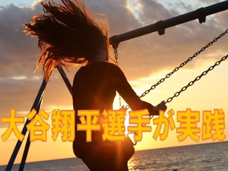 進化する勇気!!あの『原田メソッド』で人生に革命を起こそう。の画像