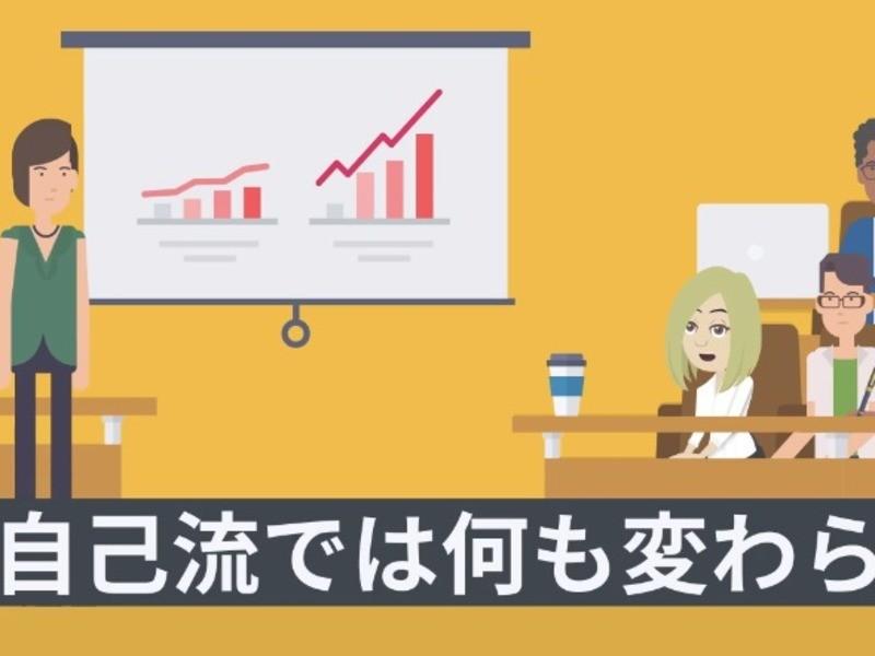令和は動画の時代!撮影なし、手軽なPRアニメーション動画を作ろう!の画像
