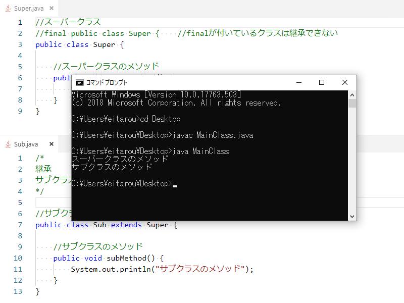 Javaプログラミング3/オブジェクト指向編の画像