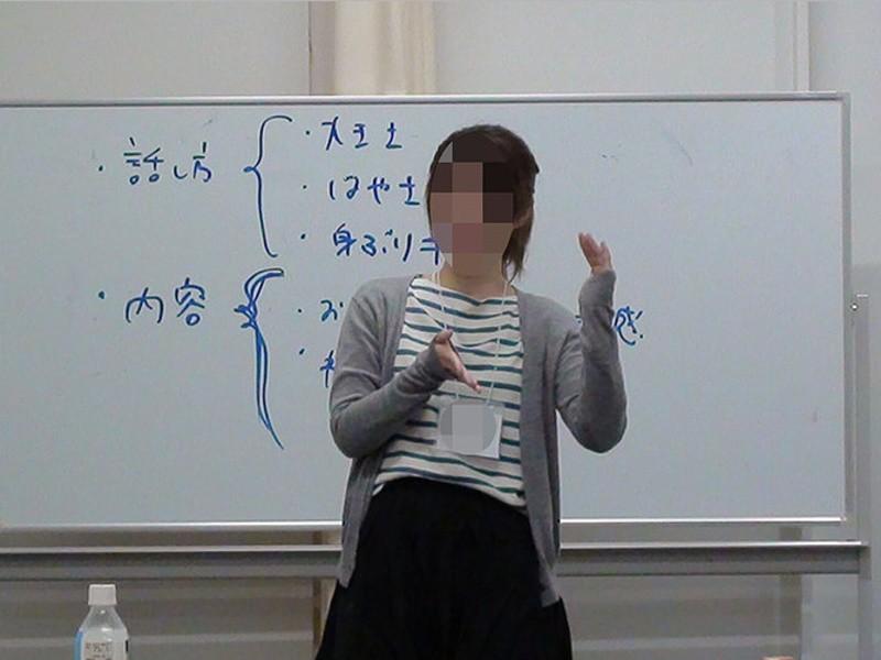 【東京 城野講師】あがり症だけのスピーチ練習会「キンスピ」の画像