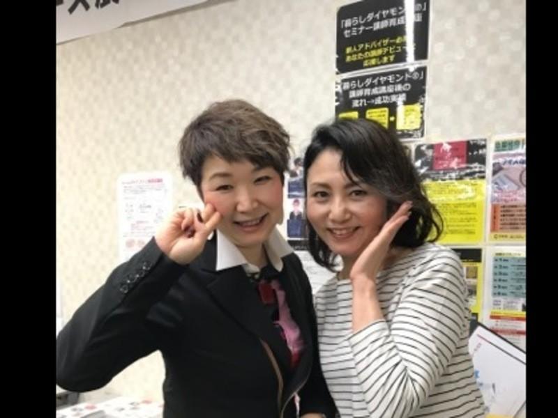 【福岡】暮らしダイヤモンドⓇ講師育成セミナーの画像