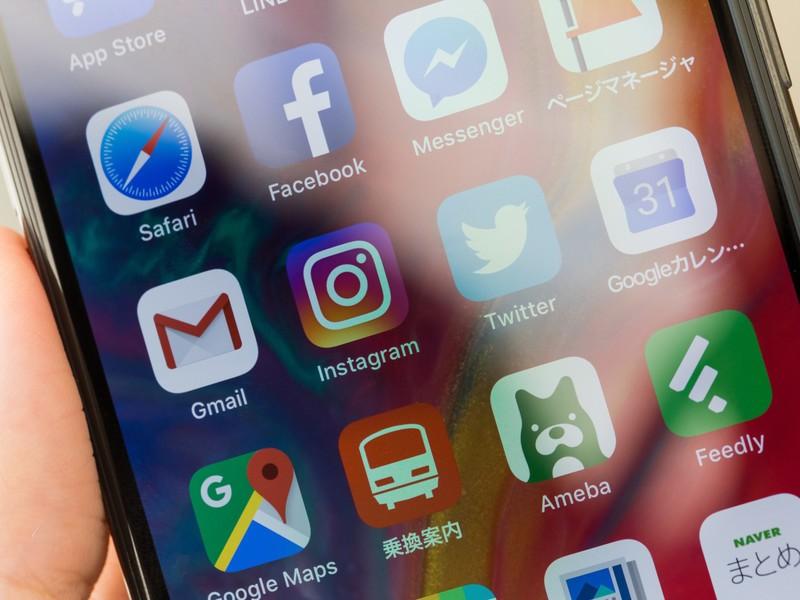 携帯電話の基礎知識 格安SIMとは?の画像