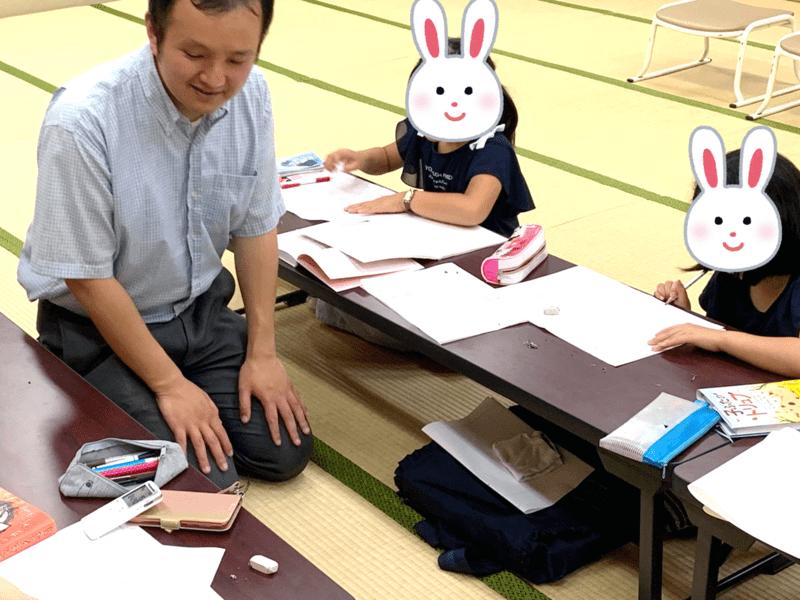 宿題バッチリ!シナリオライターが教える読書感想文講座の画像