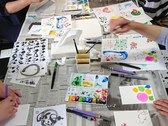 誰にでも描ける‼️味のある字を描こう❗日暮里の画像