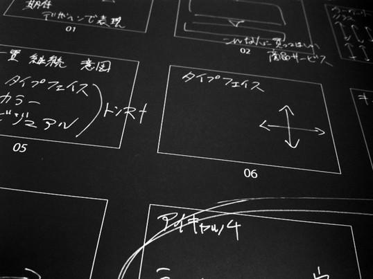 あなたが売れる印象をつくる、ブランドデザイン表現術〜ワークセミナーの画像