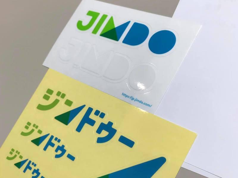 JimdoCafe 小倉代表の個別相談【60分】の画像