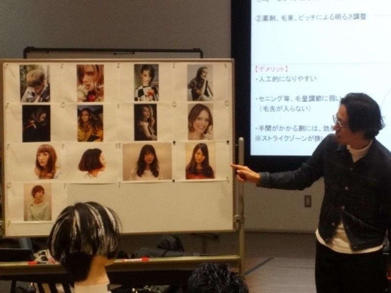 美容師さん用 ファンを創る美容師カテキョ!自己ブランディング編の画像