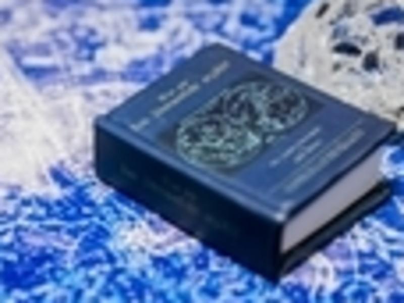 マンツーマン 西洋占星術講座【大阪】自分で読むソーラーリターン講座の画像