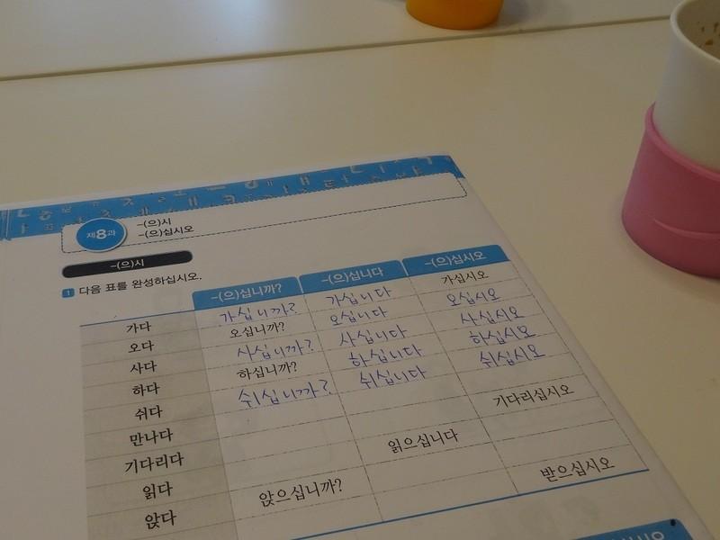 友達・家族と一緒に韓国語を学ぼう☆プライベートレッスン(2人)の画像
