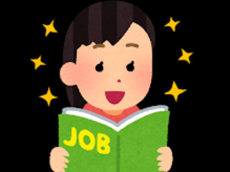 【オンライン開催】転職に方向性を!初めてのキャリアコンサルティングの画像