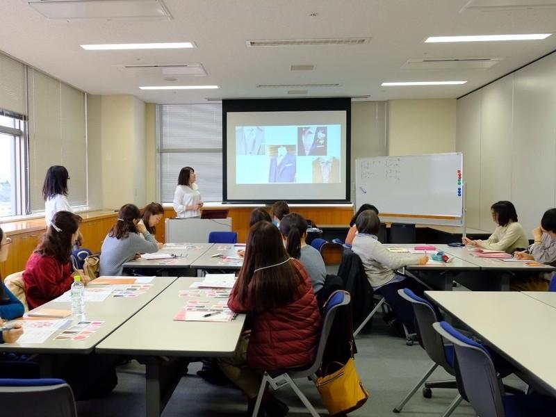 《神戸三宮》あなただけの似合うリップ色がわかる♪カラー診断体験講座の画像