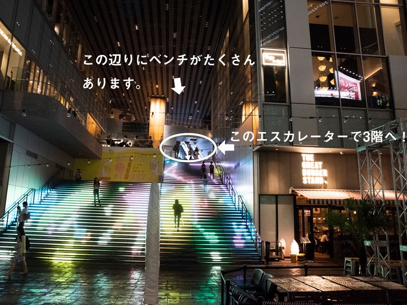 渋谷をみんなで撮ろう!〜フォトジェニックな夜の歩道橋 の画像