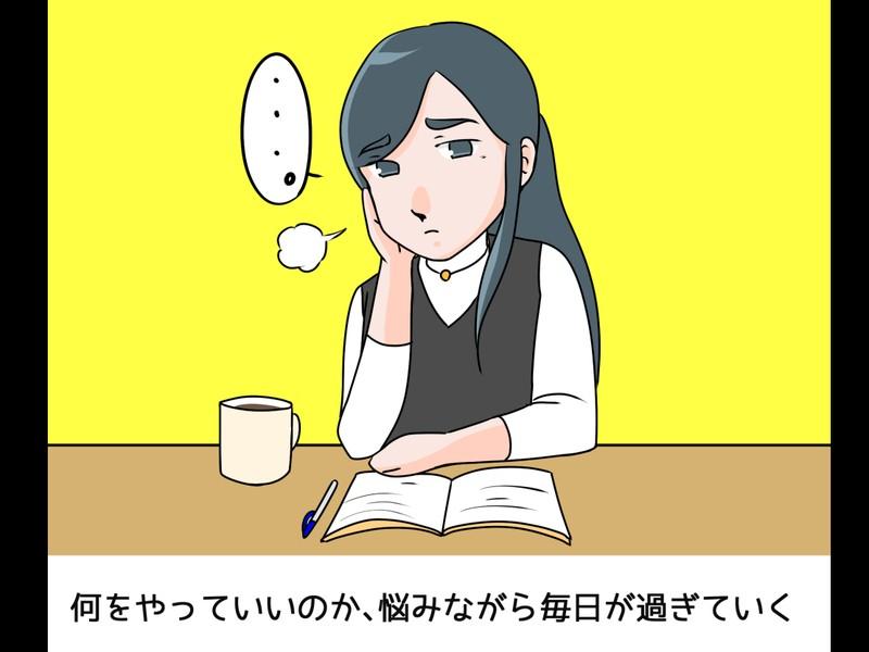 【横浜】やるべき事が見えてくる! お手軽かんたん経営計画セミナーの画像