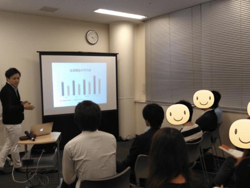 【10/26】日本人の4%だけが知っている正しいお金との向き合い方の画像