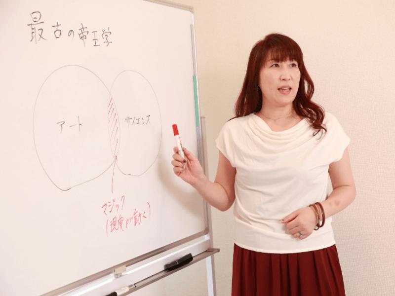 人気セラピストが教えるストレスをあなたの味方にする方法の画像