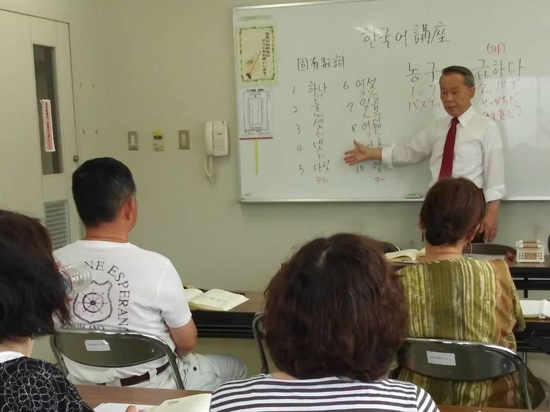 長年の韓国での生活体験を踏まえた、やさしく学べるハングル講座の画像