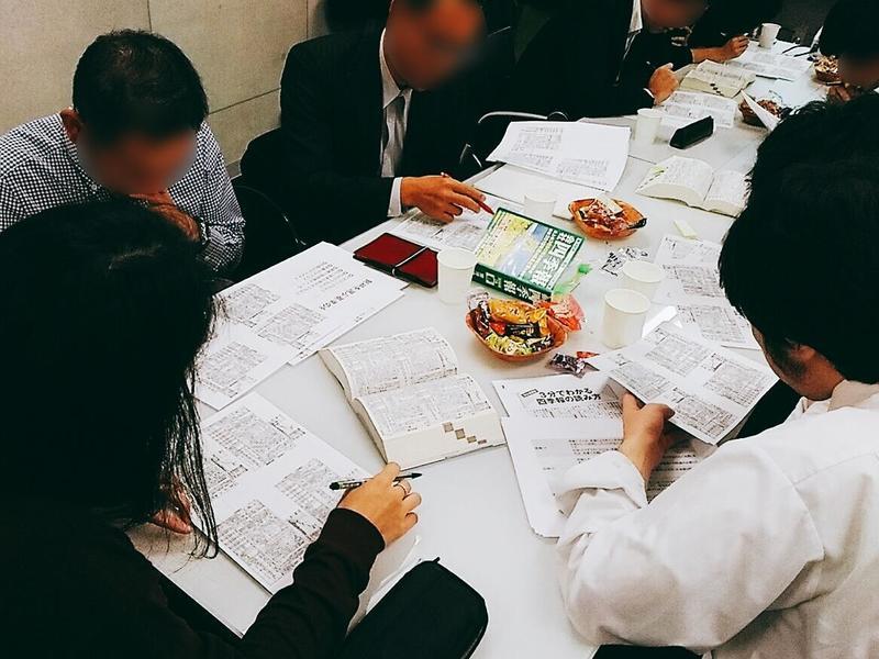 会場・オンライン同時【初心者向け】会社四季報の見方・読み方セミナーの画像