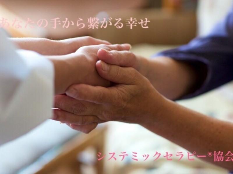 成長期のお子様との触れ合いセラピー/フットマッサージ編の画像