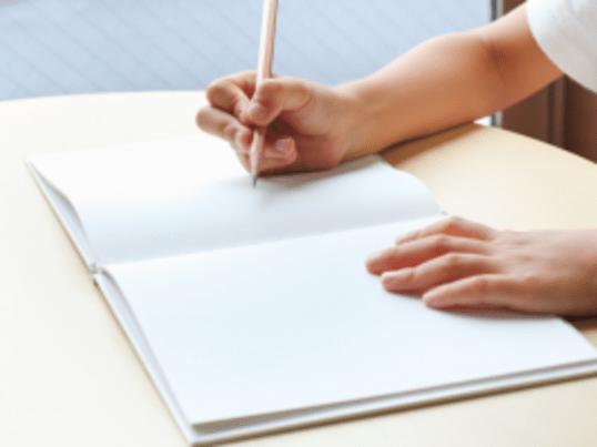 ワンコイン!超簡単!文章がスラスラ書けるようになる魔法のテキスト✨の画像