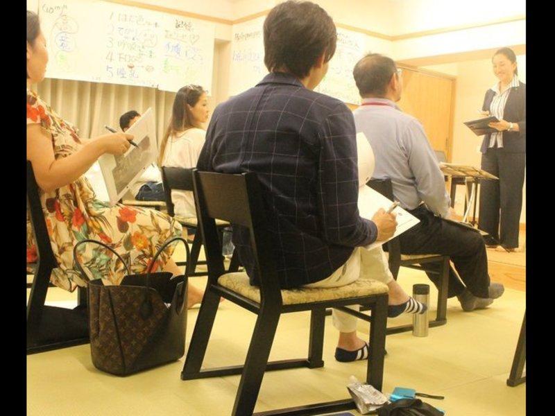【序章編】富と繁栄の心理学神経言語プログラミング応用講座シリーズの画像