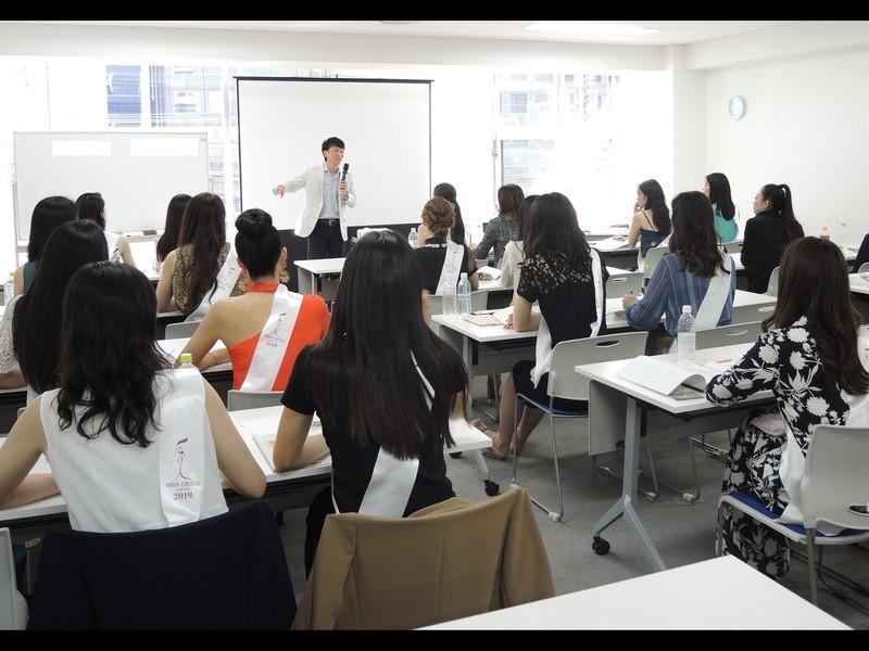 【世界4大ミスコン公式トレーナー】直伝!「心理トレーニング」体験会の画像