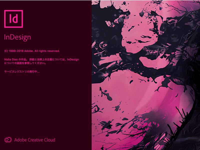 一名から開催!InDesign初級入門の画像