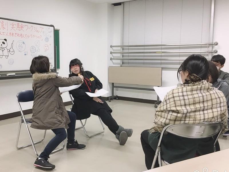【4時間で本の理解力アップ!】劇団代表が教える朗読講座の画像