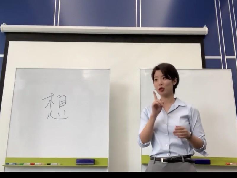 2時間で自信がつく!人を惹きつける自己紹介講座の画像