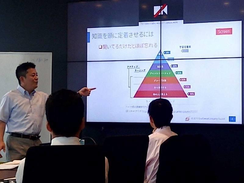 【経営者・後継者向け】 達成率が上がる売上目標作成の秘訣の画像