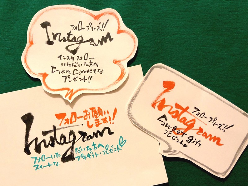 手書き・心書(筆文字)で飲食店・店内メニューやPOPを作る講座の画像