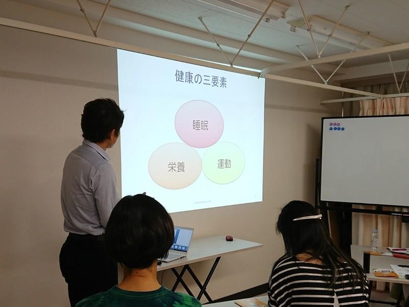 健康セミナー3 オーソモレキュラーを知って健康を目指そう(^^)の画像