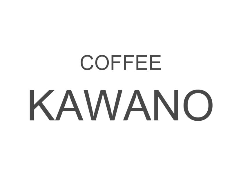 【オンライン】プロが教える!コーヒーの基礎講座 の画像