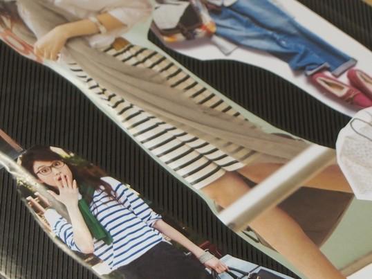 [雑誌をチョキチョキ!ベストコース]ファッションボード作成講座の画像