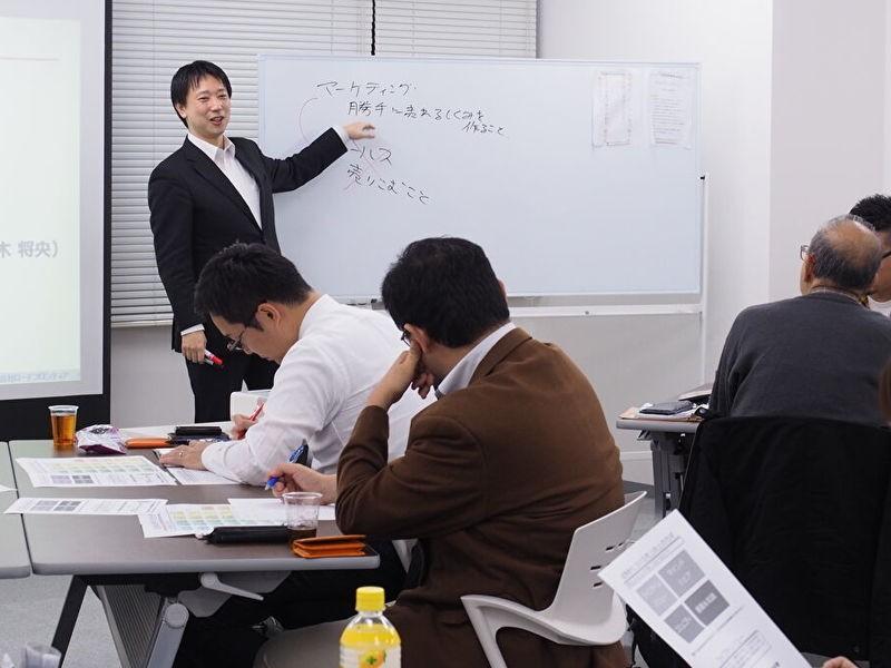 成熟社会ビジネス実践会 #10月セミナーの画像