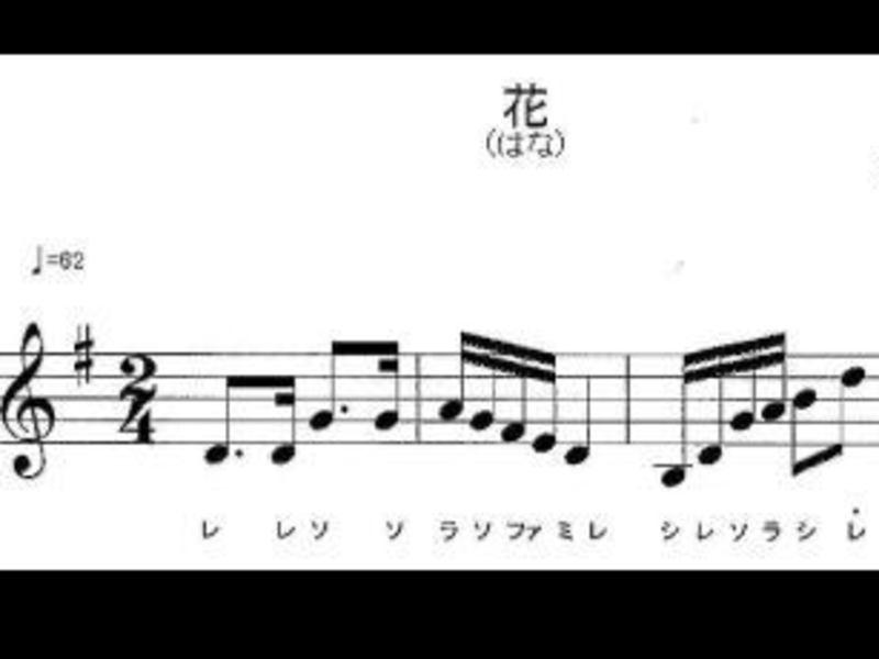 お琴ワークショップ やさしいお琴 奏音(かのん)の画像