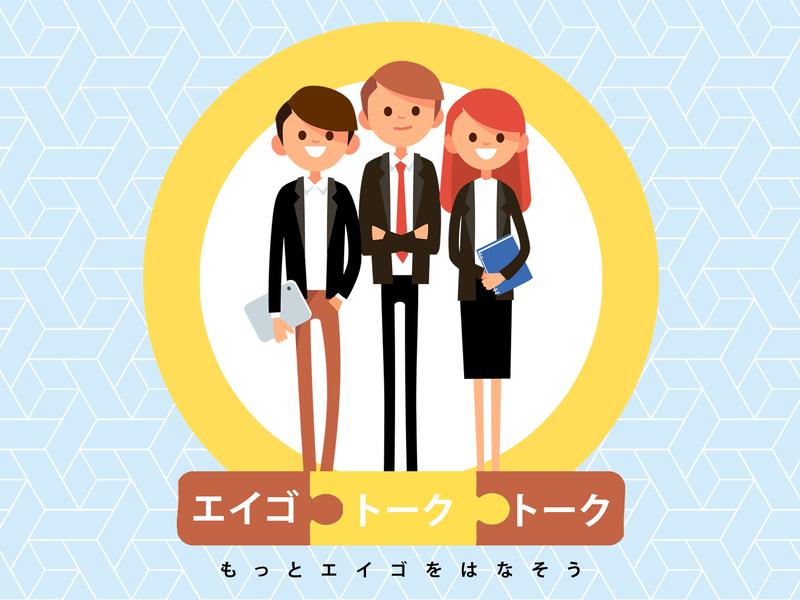 1000円エイゴ話し放題 の画像