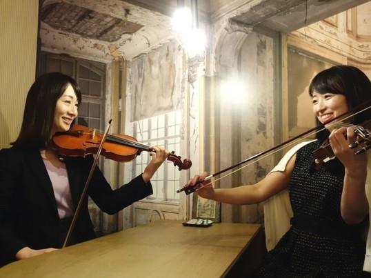 【神田】初心者でも弾ける♪大人のヴァイオリンレッスンの画像