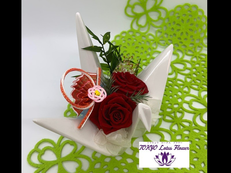 【オンライン】鶴の花器にプリザーブドフラワーで作る和アレンジ ❣の画像