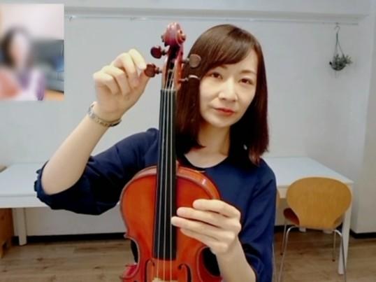 【オンライン開催・60分】大人のヴァイオリンレッスンの画像
