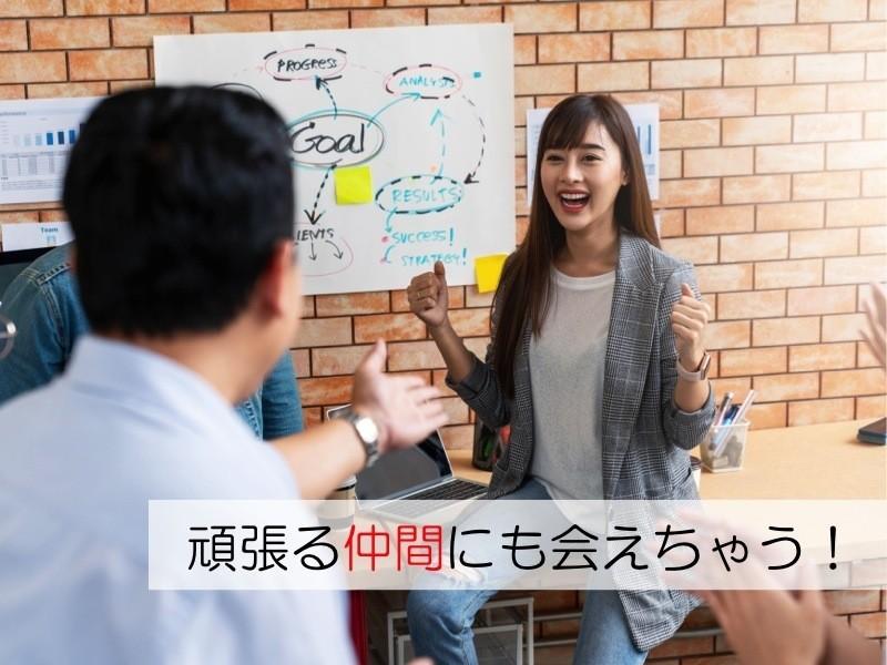 [品川・女性・起業]いつ・何を・どうする?が、パッと分かる経営計画の画像