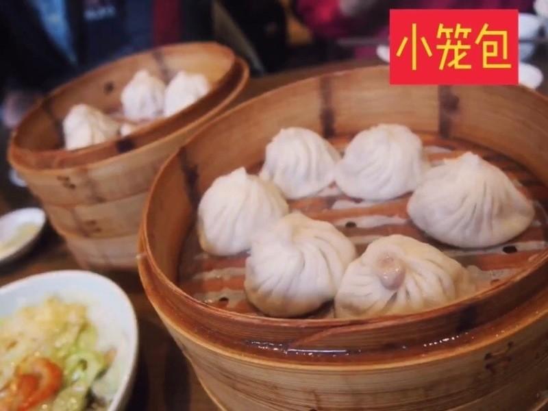 【超初心者向け】上海旅行のすすめ マンツーマン講座の画像