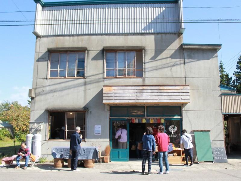 【福島・西会津】90分で学ぶ、初心者のための実践・撮り歩き講座の画像