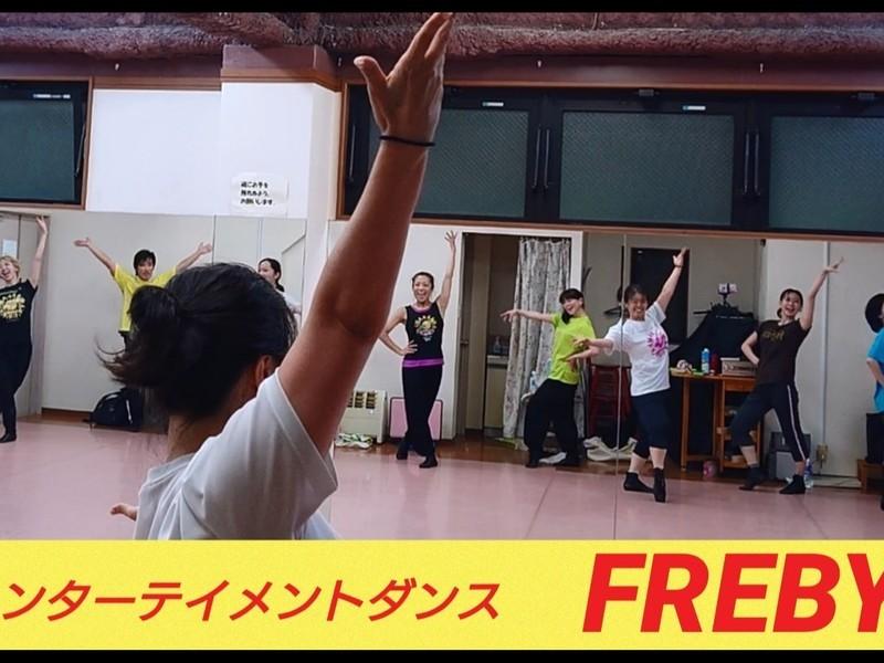 <初回のご予約/体験>エンターテイメントダンス【川崎】木曜日夜の画像
