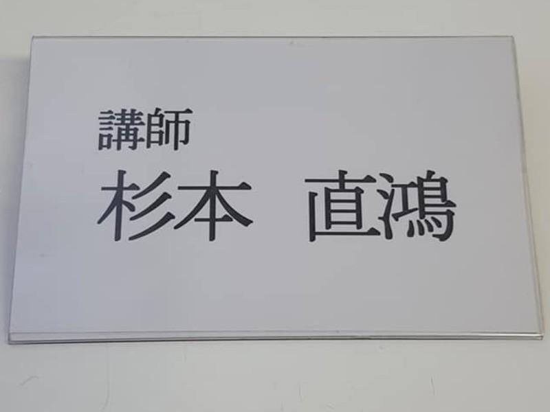 秘書検定1級面接対策講座の画像