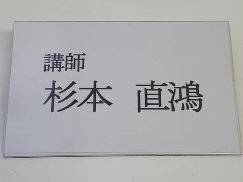 秘書検定準1級面接対策講座の画像
