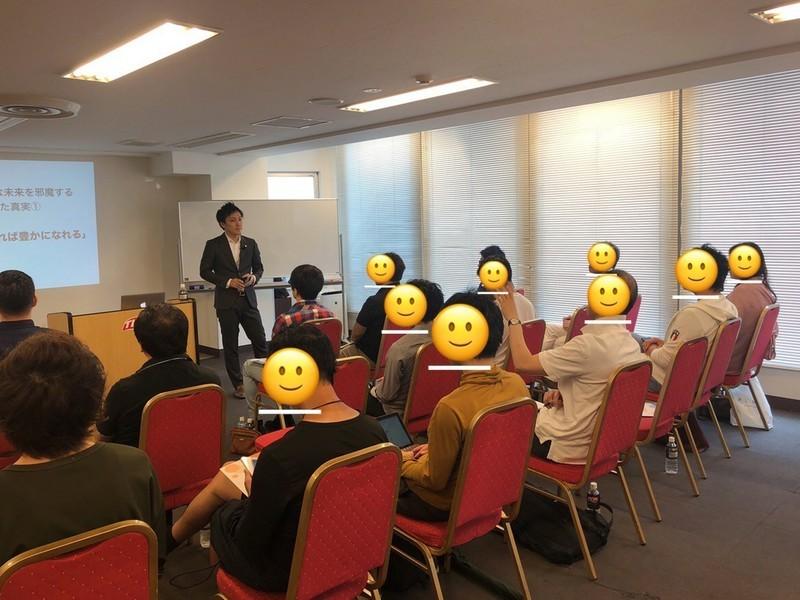 初心者のためのやさしいお金のお話  資産形成の基礎講座の画像