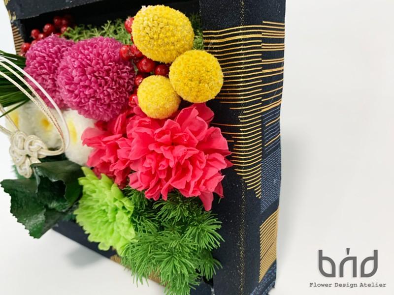 BUDフラワーレッスン2019年12月「和の花おせち」の画像
