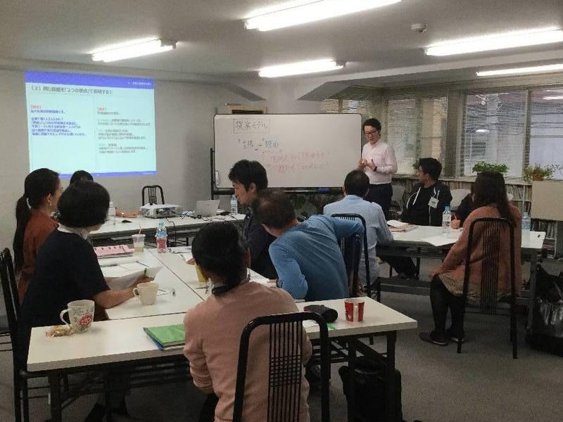 言葉の科学/実践トレーニング編 ワンデイセミナーの画像